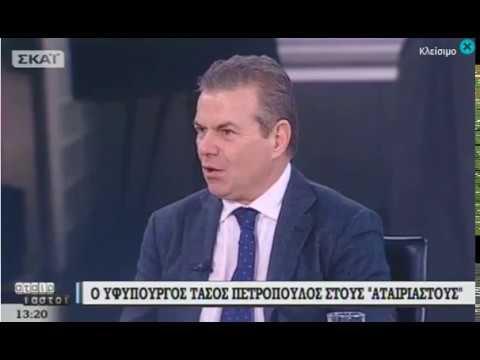 Τ.Πετρόπουλος. – Θα διαγράψουμε διεκδικήσεις παράλογων οφειλών