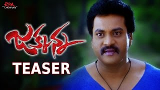 Jakkanna Movie teaser HD - Sunil, Mannara Chopra