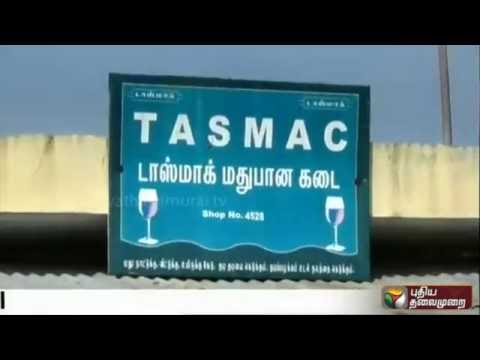 Full-details-Government-announces-500-TASMAC-shops-will-be-closed