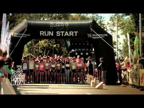 Перший пробіг «Kharkiv Grand Prix» - Kharkiv trail (official video)