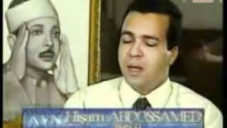 Abdulbasit Abdussamed'in Hayatı