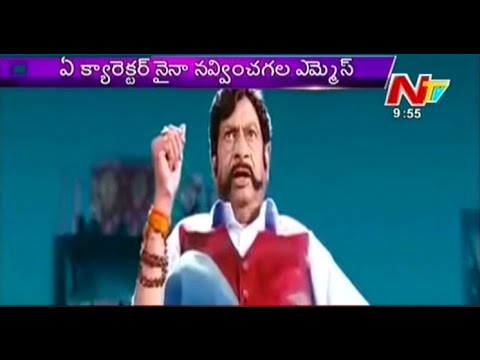 Star Comedian M. S. Narayana - Story Board Part 03 24 October 2014 10 AM