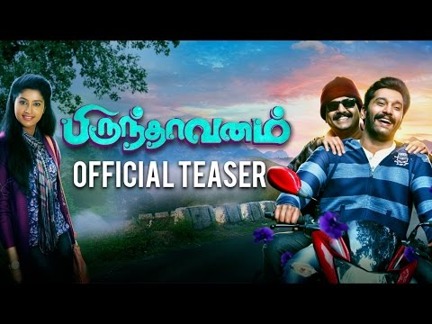 Brindhaavanam Teaser (2017) | Radhamohan | Arulnithi, Tanya, Vivek | Shan Sutharsan | OFFICIAL