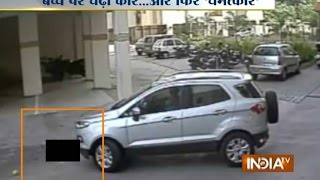 Silvassa India  City pictures : Miracle: Kid Mowed Down by Car still Alive in Parking area of Silvassa - India TV
