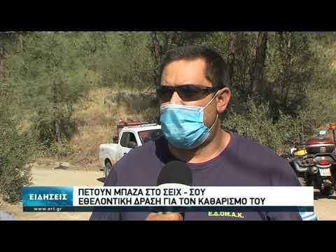 Εθελοντές καθαρίζουν τυ Σέιχ Σου   25/09/2020   ΕΡΤ