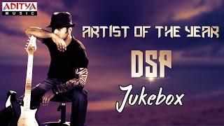 Artist of the Year DSP | Telugu Hit Songs Jukebox