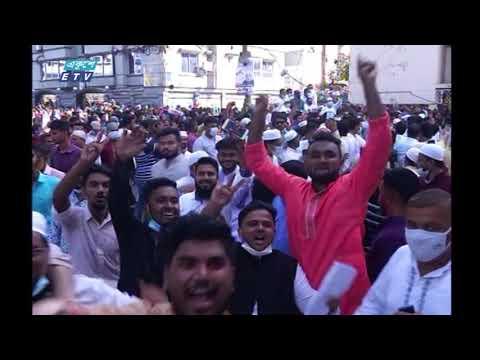07 PM News || সন্ধ্যা ৭টার সংবাদ || 30 October 2020 || ETV News