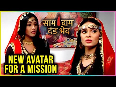 Bulbul & Mandira In NEW AVATAR For A Mission | Saa