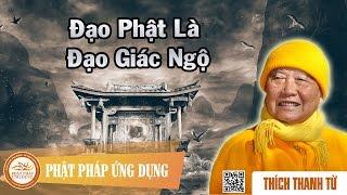 Đạo Phật Là Đạo Giác Ngộ - Thầy Thích Thanh Từ
