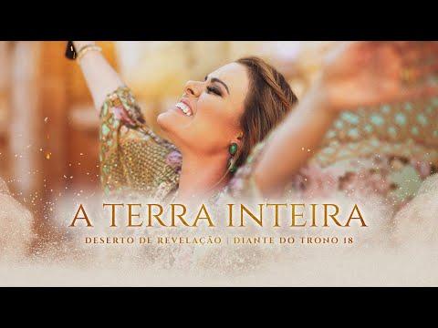 A TERRA INTEIRA (CLIPE OFICIAL) | DESERTO DE REVELAÇÃO | DIANTE DO TRONO