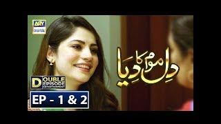 Nonton Dil Mom Ka Diya Episode 1 & 2 - 28th August 2018 - ARY Digital [Subtitle Eng] Film Subtitle Indonesia Streaming Movie Download