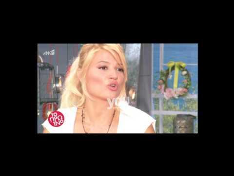 Youweekly.gr: Φιλιππίδης-Μπέζος μιλούν για Βιτάλη-Ρέμο