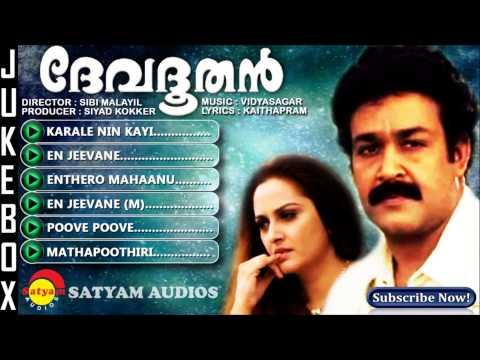 Video Devadoothan | Malayalam Film | Full Audio Jukebox | Mohanlal | Jaya Prada download in MP3, 3GP, MP4, WEBM, AVI, FLV January 2017