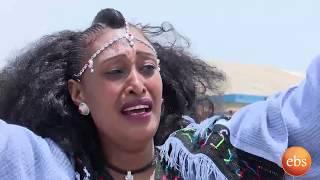 ሰሞኑን አዲስ የአስመራ ጉዞ/Semonune Addis First Asemera Flight