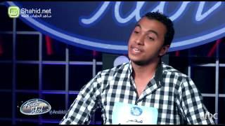Arab Idol -تجارب الاداء - هيثم شريف