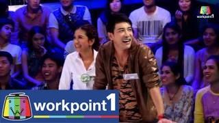 Pitsana Frarab 1 August 2014 - Thai Game Show