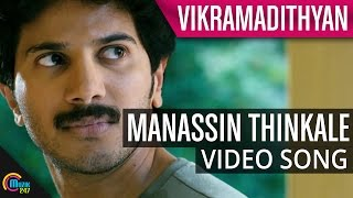 Vikramadithyan Malayalam Movie - Manassin Thinkale Song HD Official