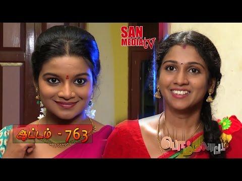 Bommalattam 04-07-2015   Sun Tv Serial