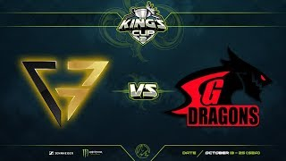 Clutch Gamers против SG Dragons, Первая карта, Групповой этап, SEA Region, King's Cup 2