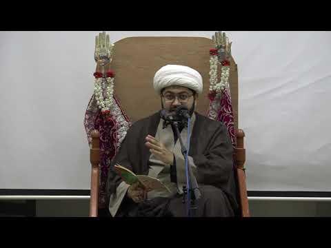 1441 AH – Ramadhan – 11– Shab – Majlis
