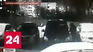 Камеры сняли киллера, стрелявшего в бизнесмена в Москве