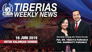 Video 16 Juni 2019 MP3, 3GP, MP4, WEBM, AVI, FLV Juni 2019