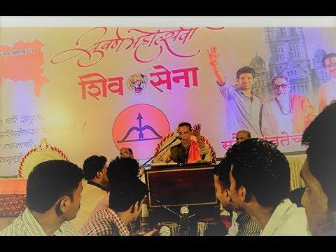 Video Gajar - Balasaheb Thakre| Prakash Buva Shinde| download in MP3, 3GP, MP4, WEBM, AVI, FLV January 2017