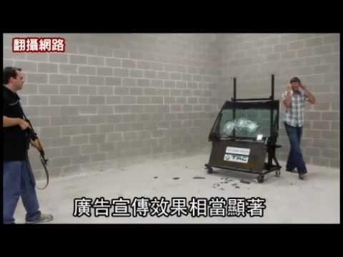 員工竟然拿著AK-47朝著老闆開槍?只為了證明玻璃防彈!