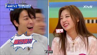 Video Donghae And Yein Moment On Super TV S2 MP3, 3GP, MP4, WEBM, AVI, FLV Juli 2018