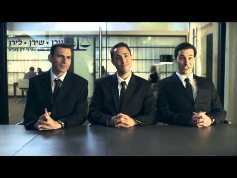 קטע מתוך רמזור - עונה 4