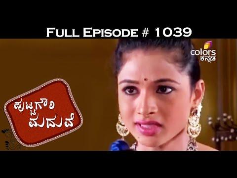 Puttagowri-Maduve--14th-April-2016--ಪುಟ್ಟಗೌರಿ-ಮದುವೆ--Full-Episode