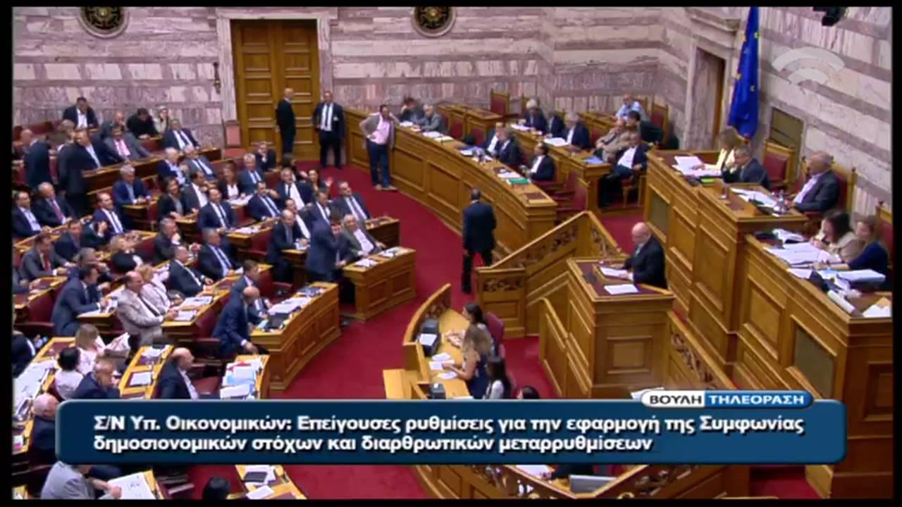 Βουλή: Μιλώντας στο κινητό του ανέβηκε στο βήμα ο Δ. Καβαδέλλας