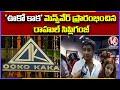 Rahul Sipligunj Launches 'Ooko Kaka' Clothing Store