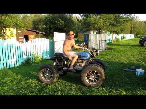 Квадроцикл на базе мотоцикла днепр