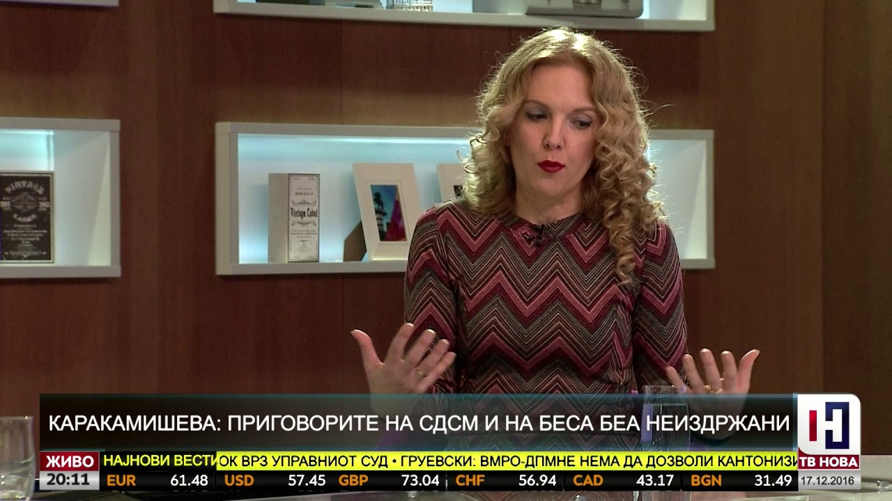 Странскиот сценарист ги силува институциите за да му даде победа на СДСМ