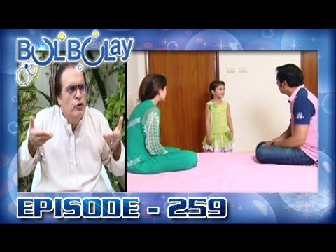 Bulbulay Ep 259 - ARY Digital Drama