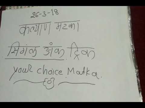 Kalyan Matka ke sadabahar ank-https://youtu.be/IUgC-jcryVY Kalyan Matka lifetime panel trick-https://youtu.be/0mo9m_GfYTk Please subscribe to our channel ...