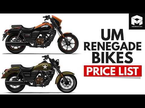 Download UM Renegade Bikes Price List [2018] HD Mp4 3GP Video and MP3