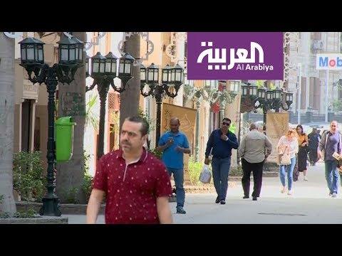 العرب اليوم - شاهد| مشاهد لن تتخيلها وسط القاهرة
