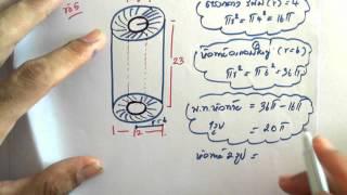 โจทย์วงกลมข้อ5ที่นักเรียนถามคณิตพื้นฐานม.3หน้า62