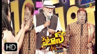 "Video Patas | 13th April 2018 | Full Episode 738 | ""Sundaram Master & Shiva Shankar Master"" 
