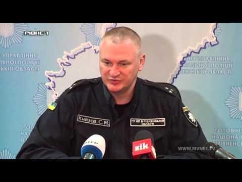 """Спецпідрозділ """"Дніпро 1"""" насправді прибув на Рівненщину [ВІДЕО]"""