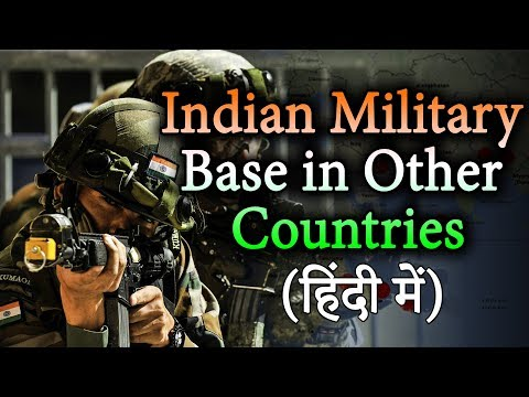 Video 🔴 EXCLUSIVE : Indian Overseas Military Bases That Influence In Other Countries download in MP3, 3GP, MP4, WEBM, AVI, FLV January 2017