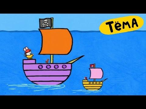 Мультфильмы про понивиль на русском языке