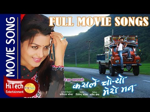 (Kasle Choryo Mero Mann | Full Video Songs - Duration: 28 minutes.)