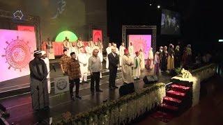 Video Tala Al Badru Alayna Multicultural - طلع البدر علينا - Sydney Mawlid 2015 MP3, 3GP, MP4, WEBM, AVI, FLV September 2019