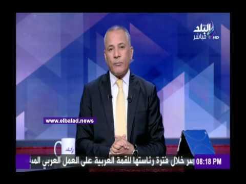 شاهد- أحمد موسى يكشف واقعة الاشتباك بالأيدي في القمة العربية