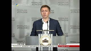 Сергій Лабазюк. Брифінг у ВР (4.10.2018)