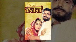 Babul (1986) Hindi Full Length Movie | Gyan Shivpuri, Upasna Singh