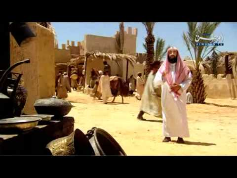 الشيخ نبيل العوضى - السيرة النبوية - الحلقة 30 / 30